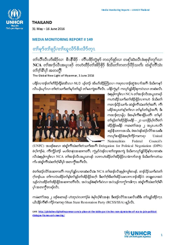 Document - Media Report (Karen) 31 May - 16 June