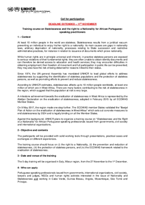 Deadline скачать pdf