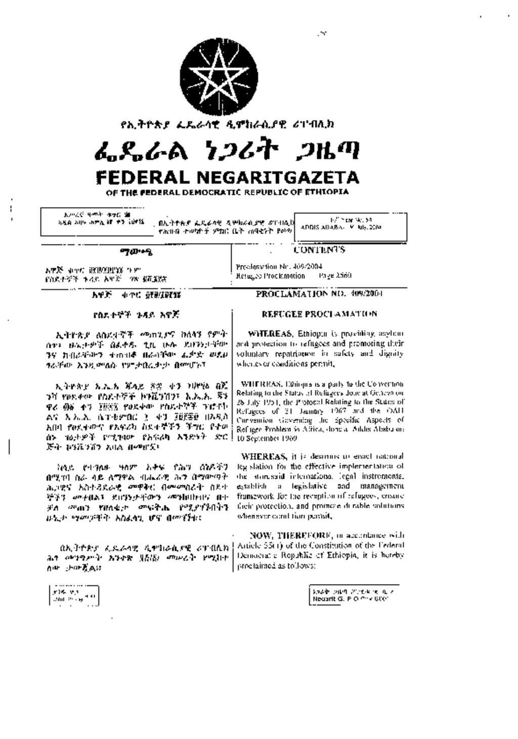 Document - Ethiopia Refugee Proclamation